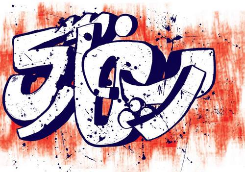 رپ فارسی چیست؟ از چه سالی این سبک موسیقی رواج پیدا کرد؟