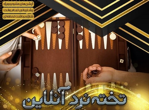 معرفی سایت های شرط بندی کلاهبردار