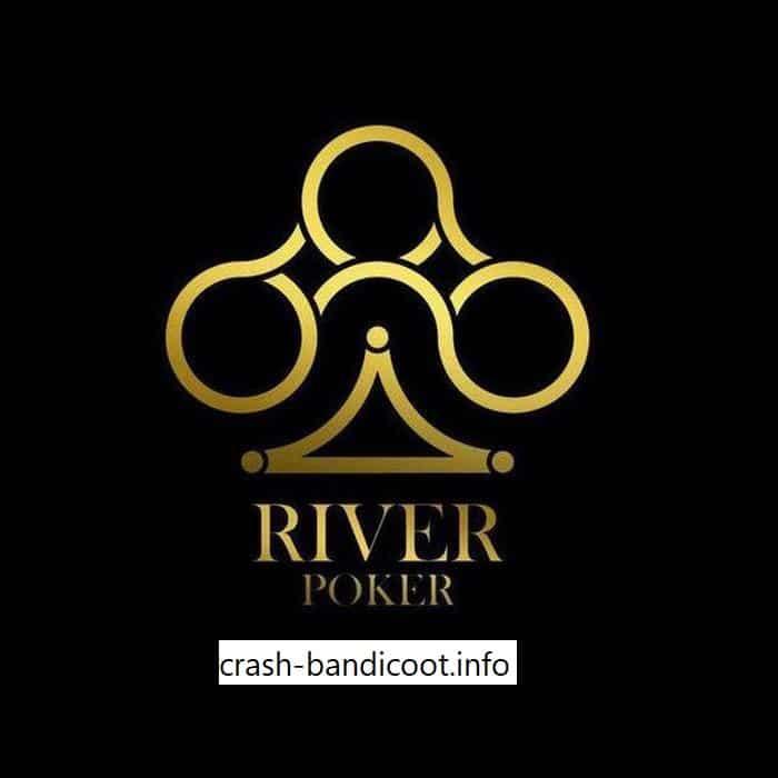 ریور پوکر (river poker) ورود به آدرس جدید و اصلی سایت و ثبت نام رایگان